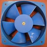 Вентилятор 200FZY8-S (86043, D28016, 10007303)