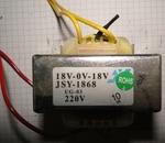 Трансформатор 220V/18V (JSY-1868) (87638, B07002, 10001000)