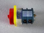 Галетный выключатель HZ12-40/04(1ф) (90625, C16025, 10004951)