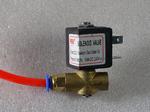 Электромагнитный клапан VZ-2.2 DC24V L=300mm (91805, 10041392)