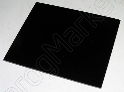 Светофильтр №5 110x90 мм (11 DIN)