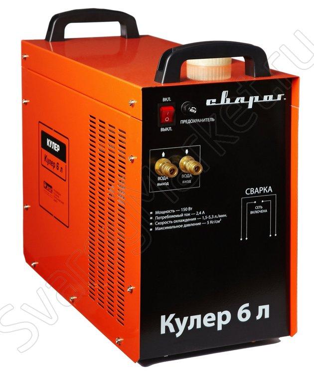 Сварог Water Cooler (6 литров)